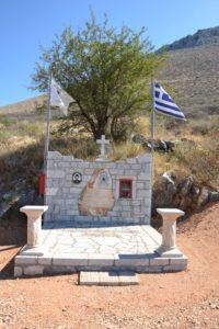Monument commémoratif des pompiers
