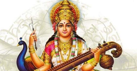 Saraswati Avahan 2019 | Saraswati Avahan 2019: Date, heure de la puja, date du jour et importance du premier jour de Saraswati Puja