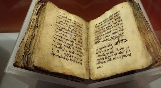 Le musée des terres de la Bible expose une culture et un patrimoine yéménites séculaires; Étude des relations avec Israël
