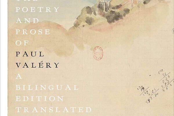 «La voix de personne maintenant»: Sur «L'idée de perfection: la poésie et la prose de Paul Valéry»