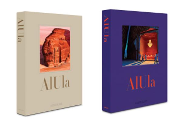 Voyage, tourisme et hôtellerie AlUla livre de photos, illustrations à lancer